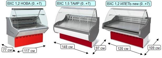 Холодильные витрины популярные модели